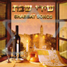 Shabbat Songs Door Amos Barzel