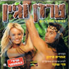 Tarzan & Jane by Various