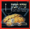 Songs For Shabbat - Part 3 Por Various