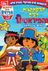 The Adventures of Dora and the Pirates Por Dora the Explorer
