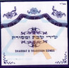 Shabbat & Tradtion Songs