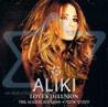 Love's Delusion