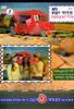 Postman Yefet: Netina Ve'shituf के द्वारा Various