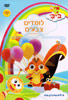 Learning Colors by Baby TV