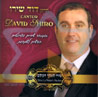 Shiru Le'Melech Ha'olam by Cantor David Shiro