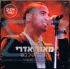 The Man Who Conquered - Live at Caesarea by Maor Edri