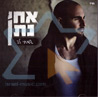 I've Noticed (Samti Lev) Por Achi Natan