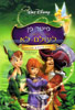 Peter Pan: Return to Never Land by Various