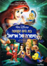 The Little Mermaid: Ariel's Beginning Par Various
