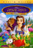 Beauty And The Beast - Belle's Magical World - Various