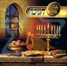 Lechaim Tish - Chanukkah by Yosef Moshe Kahana