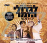 The Greatest Oriental Singers Vol. 1 Por Various
