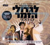 The Greatest Oriental Singers Vol. 2 Por Various
