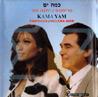 Kama Yam by Trifonas / Helena Mor