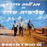 Sarid Trio Di Sarid Trio
