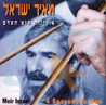 4 Seasons is A Man Par Meir Israel
