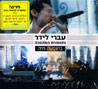 Ivri Lider with the Revolution Orchestra Live Por Ivri Lider