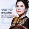 Gole Gandom Von Maureen Nehedar
