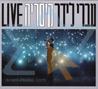 Caesarea Live - Ivri Lider