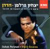 Violin Encores by Itzhak Perlman