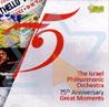 75th Anniversary Great Moments Par The Israel Philharmonic Orchestra