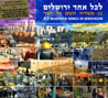 62 Beautiful Songs Of Jerusalem Por Various