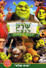 Shrek Forever After. - The Final Chapter Door Various
