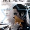 Tokyo - Tel Aviv Vol.2 के द्वारा Various