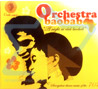 A Night at Club Baobab by Orchestra Baobab