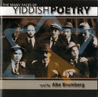 The Many Faces Of Yiddish Poetry