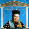 Shir Hashirim - Kabalat Shabbat - Part 1 by Cantor Sami Elmaghribi