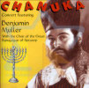 Hanukkah Par Benjamin Muller