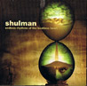 Endless Rhythms of the Beatless Heart - Shulman