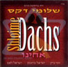 Achinoo by Shloime Dachs