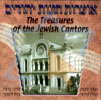 The Treasures of the Jewish Cantors by Various
