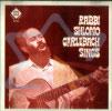 Rabi Shlomo Carlebach Sings