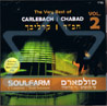 The Very Best Of Carlebach / Chabad Vol. 2 by Soulfarm