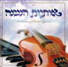 A Selection of Chabad Nigunim by Yosef Silberstein