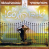 Yes You Can - Michoel Shnitzler