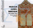 Musique Judeo-Baroque के द्वारा Various