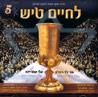 Lechaim Tish - Vol. 5
