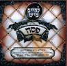 Le'chaim Tish - Pesach by Yosef Moshe Kahana