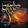 Le'chaim Zitz - Hishba'ati Por Yosef Moshe Kahana