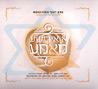 A Yiddishe Mame - Yosef Moshe Kahana