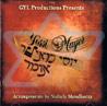 Rabbi Meir Omer