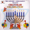 Chanukah Celebration by Amos Barzel
