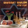Shabbat Shalom by Amos Barzel