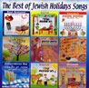 The Best Of Jewish Holidays Songs