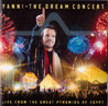 The Dream Concert لـ Yanni