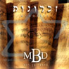 Memories by Mordechai Ben David